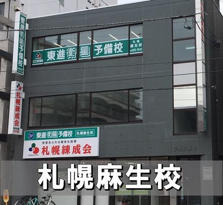 013_asabu