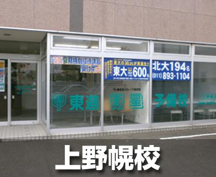 006_kaminopporo