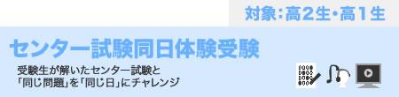 c_taiken
