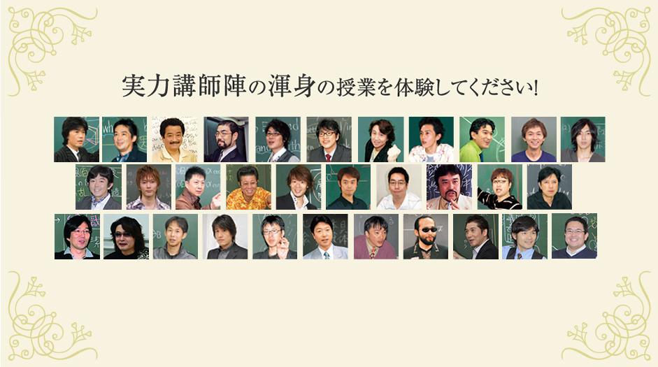 2013winter_jugyo2
