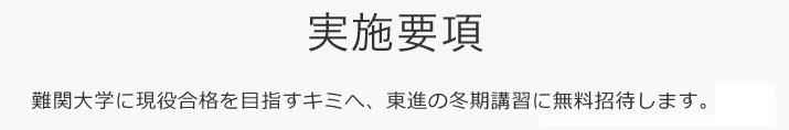 2013winter_yoko_hd_re